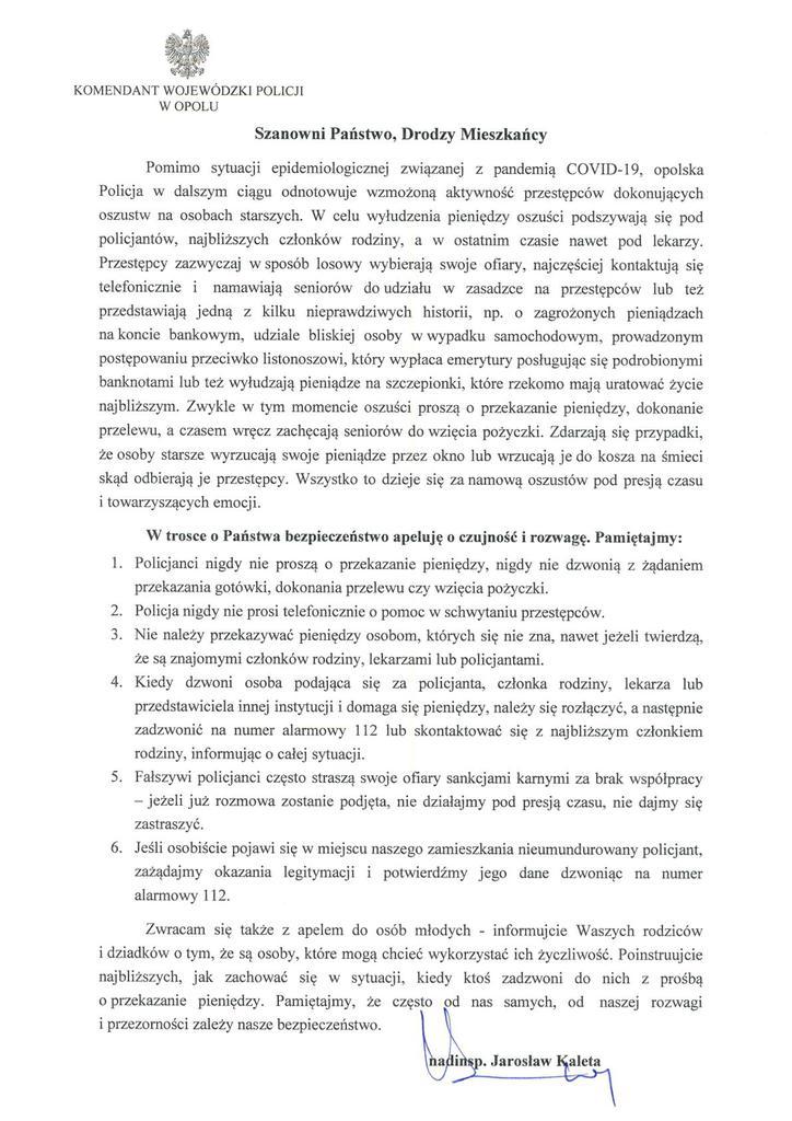 Apel Komendanta Wojewódzkiego Policji w Opolu