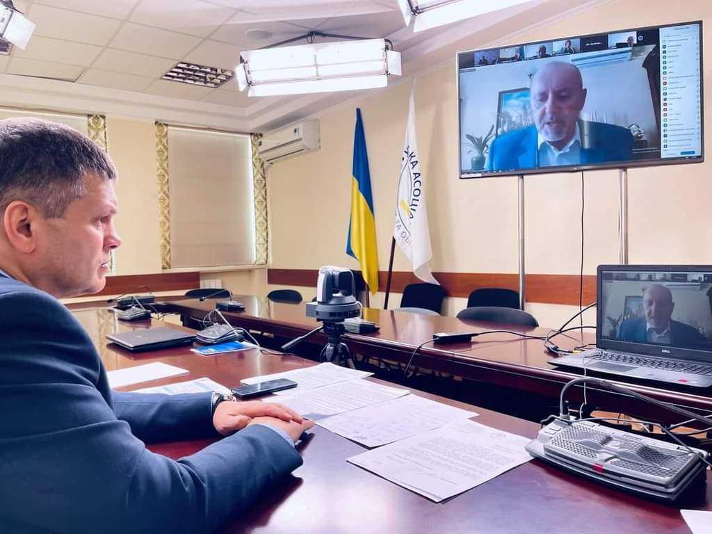 ukrainakonf