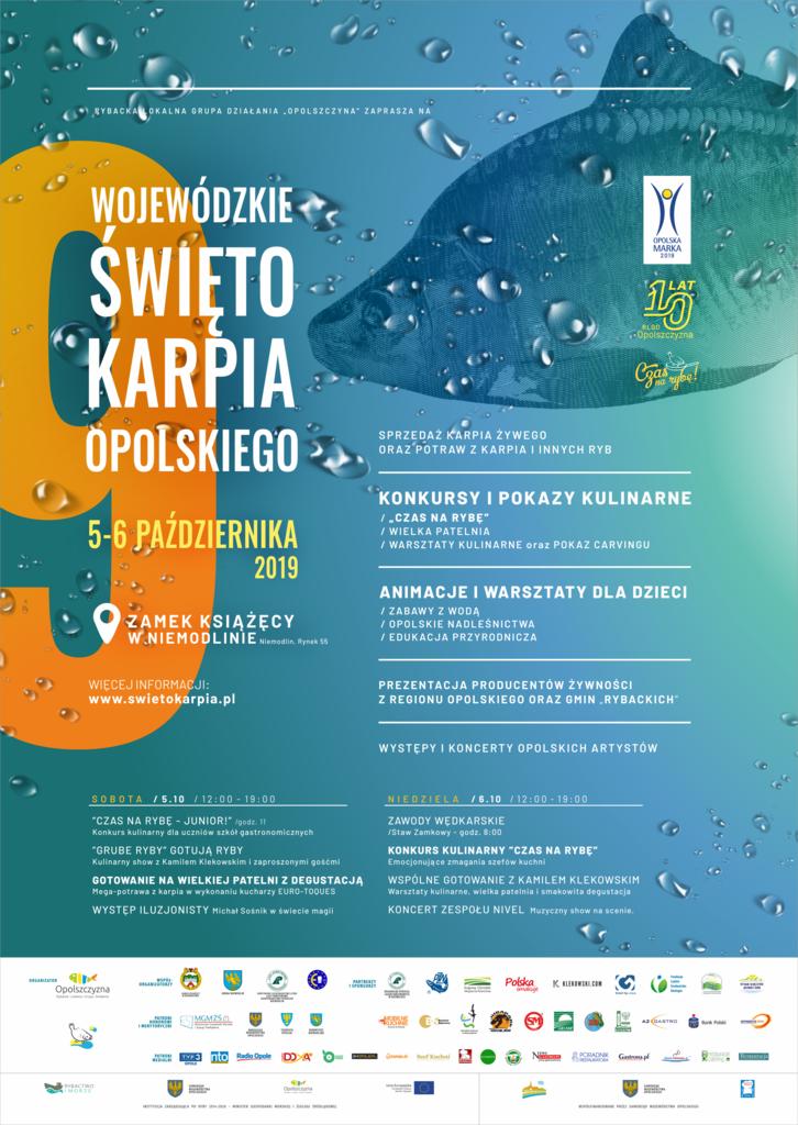 lgr_karp_poster_2019_RBG_web.png
