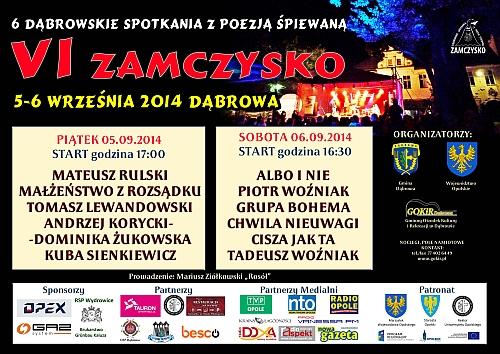 ZAMCZYSKO 2014