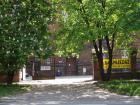 Galeria Plebiscytowa